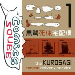 Podcast-Track-Image-Kurosagi-Corpse-Delivery-Service