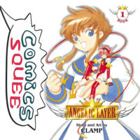 podcast-track-image-angelic-layer